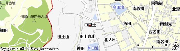 愛知県蒲郡市西浦町(口田土)周辺の地図