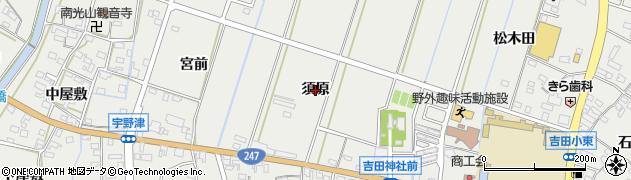 愛知県西尾市吉良町吉田(須原)周辺の地図