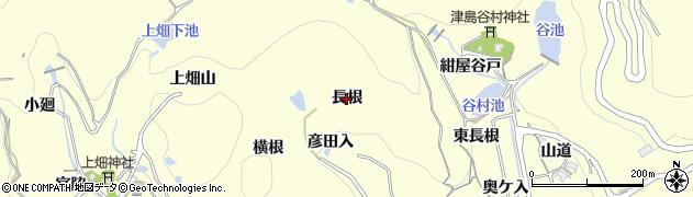 愛知県西尾市東幡豆町(長根)周辺の地図