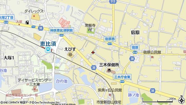 〒673-0423 兵庫県三木市宿原の地図