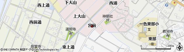 愛知県西尾市一色町惣五郎(宮前)周辺の地図