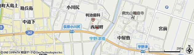 愛知県西尾市吉良町吉田(西川畔)周辺の地図