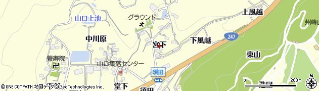 愛知県西尾市東幡豆町(宮下)周辺の地図