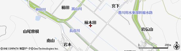 愛知県豊橋市嵩山町(柿木田)周辺の地図