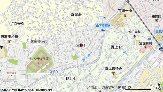〒665-0013 兵庫県宝塚市宝梅の地図