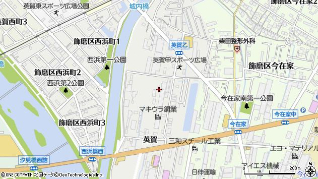 〒672-8078 兵庫県姫路市飾磨区英賀の地図