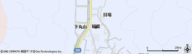 愛知県西尾市西幡豆町(稲葉)周辺の地図