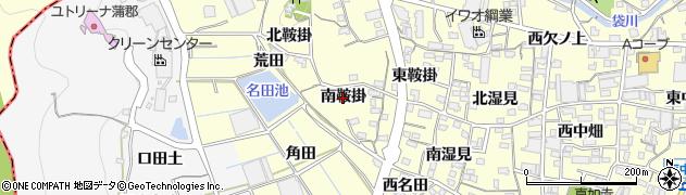 愛知県蒲郡市形原町(南鞍掛)周辺の地図