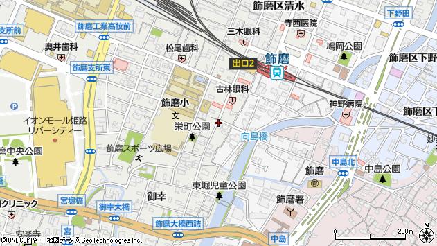 〒672-8053 兵庫県姫路市飾磨区栄町の地図