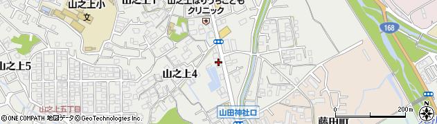 株式会社伊勢津ドライ 山之上店周辺の地図
