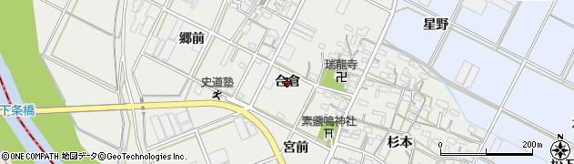 愛知県豊橋市下条西町(合倉)周辺の地図