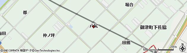 愛知県豊川市御津町下佐脇(八尻)周辺の地図