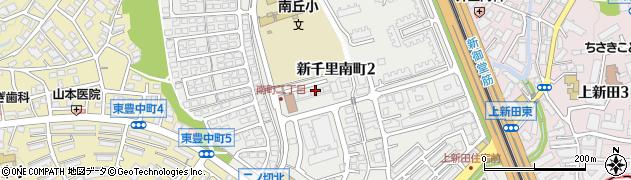 大阪府豊中市新千里南町2丁目周辺の地図
