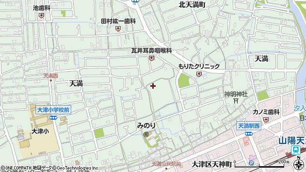 〒671-1143 兵庫県姫路市大津区天満の地図