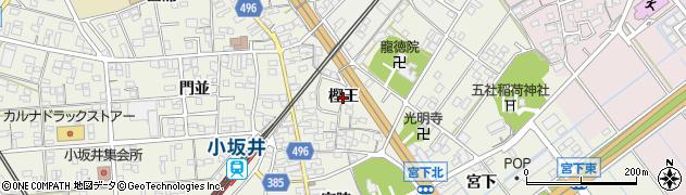 愛知県豊川市小坂井町(樫王)周辺の地図