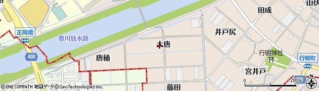 愛知県豊川市行明町(大唐)周辺の地図