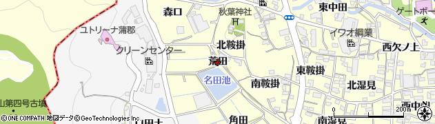 愛知県蒲郡市形原町(荒田)周辺の地図