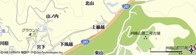 愛知県西尾市東幡豆町(上風越)周辺の地図
