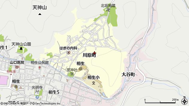 〒678-0042 兵庫県相生市川原町の地図