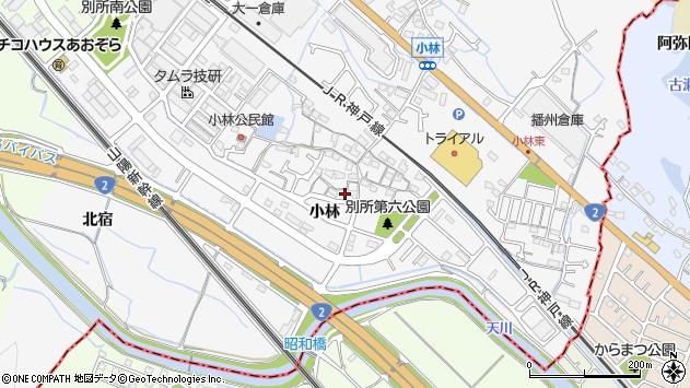 〒671-0222 兵庫県姫路市別所町小林の地図
