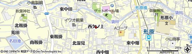 愛知県蒲郡市形原町(西欠ノ上)周辺の地図