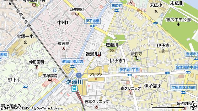 〒665-0035 兵庫県宝塚市逆瀬川の地図