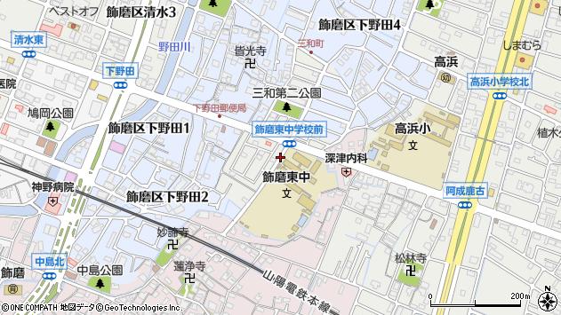 〒672-8036 兵庫県姫路市飾磨区三和町の地図