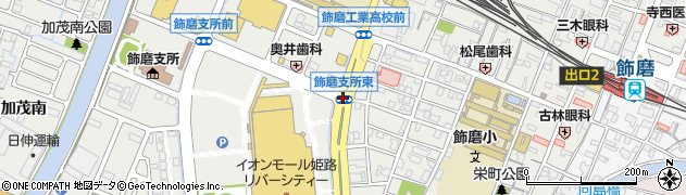 飾磨支所北周辺の地図