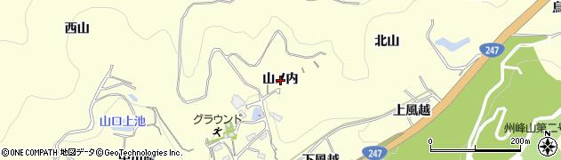 愛知県西尾市東幡豆町(山ノ内)周辺の地図