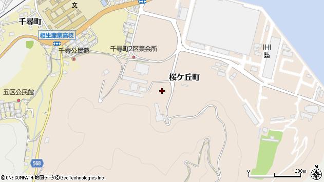〒678-0061 兵庫県相生市桜ケ丘町の地図