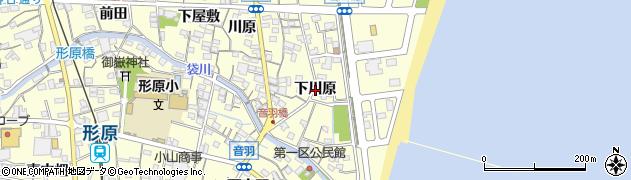 愛知県蒲郡市形原町(下川原)周辺の地図