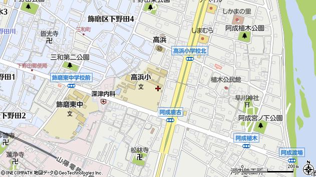 〒672-8038 兵庫県姫路市飾磨区阿成鹿古の地図