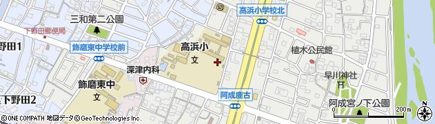 兵庫県姫路市飾磨区(阿成鹿古)周辺の地図