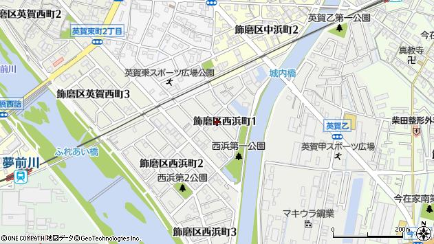 〒672-8086 兵庫県姫路市飾磨区西浜町の地図