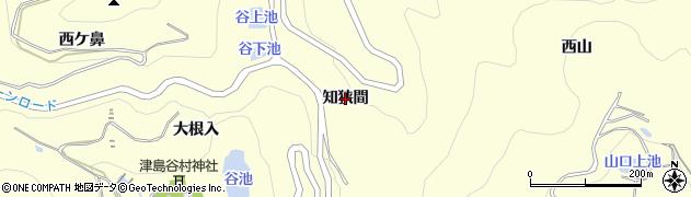 愛知県西尾市東幡豆町(知狭間)周辺の地図