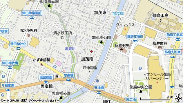 〒672-8069 兵庫県姫路市飾磨区加茂南の地図