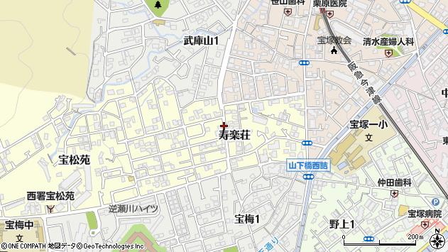 〒665-0012 兵庫県宝塚市寿楽荘の地図