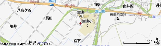 愛知県豊橋市嵩山町(宮下)周辺の地図