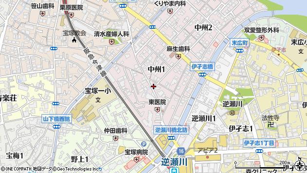 〒665-0021 兵庫県宝塚市中州の地図