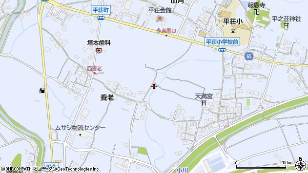 〒675-1231 兵庫県加古川市平荘町養老の地図