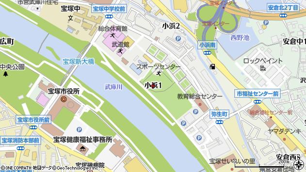 〒665-0827 兵庫県宝塚市小浜の地図