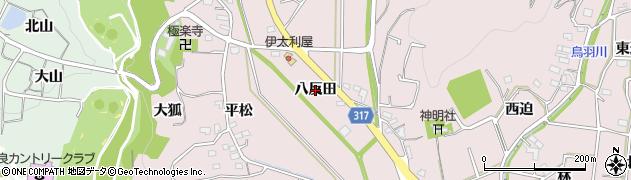 愛知県西尾市鳥羽町(八反田)周辺の地図