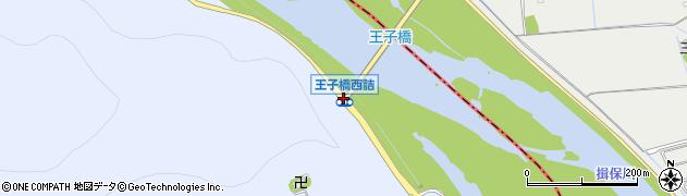 王子橋西詰周辺の地図