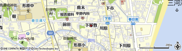 愛知県蒲郡市形原町(下屋敷)周辺の地図