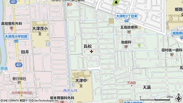 〒671-1144 兵庫県姫路市大津区長松の地図