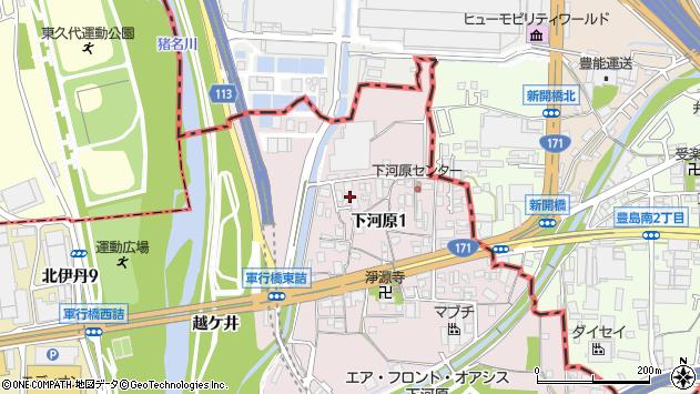 〒664-0832 兵庫県伊丹市下河原の地図