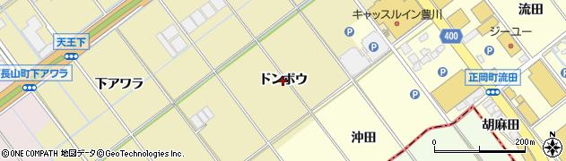 愛知県豊川市下長山町(ドンボウ)周辺の地図