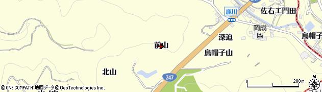 愛知県西尾市東幡豆町(前山)周辺の地図