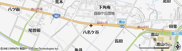 愛知県豊橋市嵩山町(八名ケ谷)周辺の地図