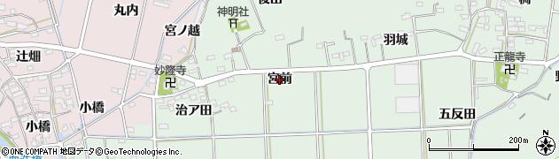 愛知県西尾市吉良町小山田(宮前)周辺の地図